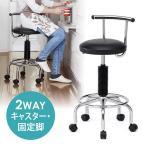 カウンターチェア キャスター・アジャスター両対応 バーカウンター 腰痛対策 回転椅子 作業用 ワークチェア ブラック EZ15-SNCH008BK