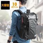 ショッピングリュック スクエアリュック バックパック メンズ 通学 通勤 iPad・PC収納 A4サイズ対応 ブラック EZ2-BAGBP004BK