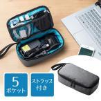 トラベルポーチ 小物収納ポーチ 充電器・ACアダプタ・カメラ周辺収納 旅行向け グレー EZ2-BAGIN006GY ネコポス非対応