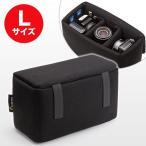 インナーカメラバッグ(ソフトクッションボックス・ワイドサイズ・ブラック) EZ2-BG019LBK