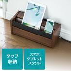 ショッピングケーブル ケーブルボックス コード収納 机上用  スマホ タブレット スタンド 木目  ダークブラウン EZ2-CB006DM