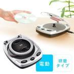 自動ディスク修復機 研磨タイプ 電動式 DVD・CD・ゲームソフト EZ2-CD027 ネコポス非対応