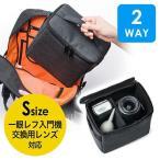 カメラインナーバッグ 2WAY 手持ち・ショルダーベルト カメラケース バッグインバッグ ビデオカメラケース Sサイズ EZ2-DGBG010 ネコポス非対応