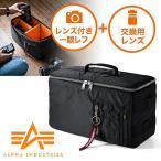 カメラバッグ インナーバッグ ショルダーベルト付 一眼レフ・ ビデオカメラ・交換レンズ収納 保管 Lサイズ ブラック  EZ2-DGBG014BK ネコポス非対応