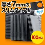 DVDトールケース 1枚収納 スリムタイプ 厚さ7mm 100枚入り ブラック EZ2-FCD039BK-100 ネコポス非対応