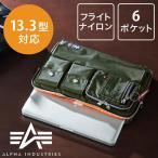 ショッピングノート ノートパソコンインナーケース 取っ手付 13.3インチ対応  6ポケット 小物収納 アルファインダストリーズ A4書類収納 カーキ EZ2-IN048KA ネコポス非対応