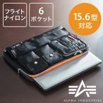 ショッピングノートパソコン ノートパソコンインナーケース 取っ手付 15.6インチ対応  6ポケット 小物収納 アルファインダストリーズ A4書類収納 ブラック EZ2-IN049BK ネコポス非対応