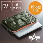 ショッピングノートパソコン ノートパソコンインナーケース 取っ手付 15.6インチ対応  6ポケット 小物収納 アルファインダストリーズ A4書類収納 カーキ EZ2-IN049KA ネコポス非対応