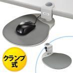 マウステーブル(ライトグレー) EZ2-MPD003W