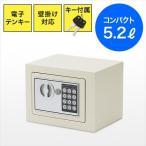 小型電子金庫 家庭用 電子テンキー 暗証番号式 鍵式 壁固定可能 5.2リットル EZ2-SL039GY ネコポス非対応