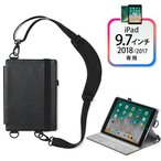 iPadベルトケース スタンド機能 画板タイプ ベルトポ