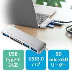 新型Macbook 2015専用USB3.1Type Cハブ USB3.0ハブ/3ポート microSD/SDカードリーダー付 EZ4-ADR306S