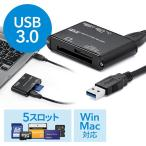 カードリーダー USB3.0対応 5スロット SD・microSD・コンパクトフラッシュ・メモリースティック・M2 EZ4-ADR312BK