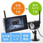 防犯カメラ&ワイヤレスモニターセット 防水屋外カメラ ワイヤレスカメラ1台セット 録画対応 SD / USBメモリー接続対応 EZ4-CAM055-1