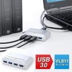 USB3.0ハブ 4ポート セルフパワー バスパワー シルバー