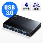 PS4 USBハブ 画像