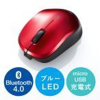 ワイヤレスマウス ブルーLED 充電式・Bluetooth4.0 コンパクト レッド EZ4-MA074R