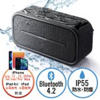 ショッピングbluetooth Bluetoothスピーカー 防水・防塵 コンパクト Bluetooth4.2 重低音 microSD対応 パッシブラジエーター 6W ブラック EZ4-SP069BK ネコポス非対応
