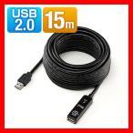 USB延長ケーブル 15m