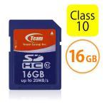 SDカード SDHCカード 16GB Class10 EZ6-HT16G10 ネコポス対応