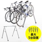 ショッピング自転車 自転車スタンド 自転車レーススタンド サドル引掛け式 ロードバイク用 クロスバイク用 持ち運び 簡易組み立て 工具不要 EZ8-BYST5