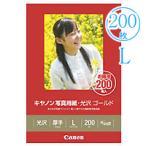キャノン純正用紙 写真用紙光沢 ゴールド L判 200枚 GL-101L200 Canon  受注発注品 ネコポス非対応