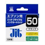 エプソンICBK50再生インク(ブラック・リサイクルインク) JIT-E50BZ ジット製