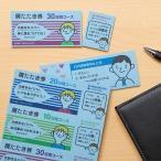 訳あり在庫処分  手作りチケット用紙(ブルー・8面付き・5枚入り・インクジェットプリンター用)