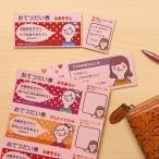 訳あり在庫処分  手作りチケット用紙(ピンク・8面付き・5枚入り・インクジェットプリンター用)