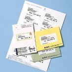 インクジェットプリンター用紙(タックシール・10枚・120ラベル分)