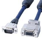 ディスプレイ延長ケーブル 複合同軸 アナログRGB 延長 7m KB-CHD157FN サンワサプライ