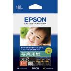 エプソン純正用紙 写真用紙 光沢 L判 100枚 KL100PSKR  受注発注品 ネコポス非対応