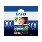 エプソン純正用紙 写真用紙 光沢 L判 300枚 KL300PSKR  受注発注品 ネコポス非対応