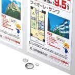 レーザープリンター用紙(耐水紙・半光沢・標準厚・A4・50枚入り)