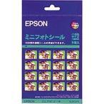 エプソン純正用紙 ミニフォトシール プリクラ風シール5枚  MJHSP5  受注発注品