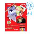 MP-101A4100 写真用紙マットフォトペーパー A4 100枚 キャノン純正用紙 canon 受注発注品 ネコポス非対応
