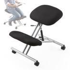 アウトレット バランスチェア(姿勢矯正椅子) out-EEX-CH15 返品・交換不可 ネコポス非対応