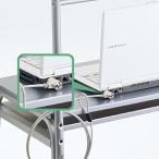 ノートパソコンセキュリティ  錠とワイヤー一体型 ワイヤー360度可動 セキュリティスロット使用 盗難防止  SL-31F サンワサプライ