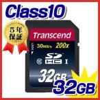 SDHCカード 32GB class10 トランセンド Transcend TS32GSDHC10