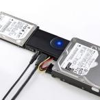 IDE/SATA-USB3.0変換ケーブルUSB-CVIDE6 サンワサプライ ネコポス非対応
