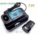 マキタ バッテリー BL0715 + 充電器 DC07SB ( 純正品 7.2V 1.5Ah リチウムイオン電池 正規品 箱なし 充電器セット )