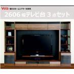 テレビ台3点セット ホームシアター 壁面 ウォールナット材 ガラス 収納 モダン 高級感 デザイン 人気