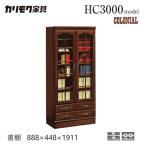 カリモク コロニアル 書棚 本棚 HC3000NK karimoku 収納 アンティーク