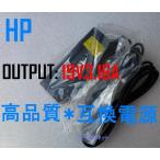 hP Presario 7xx、10xx、12xx、12XLxx、14xx 19V3.16A 互換ACアダプタ-