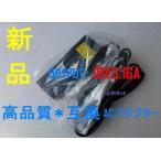富士通 FUJlTSU FMV-AC319  19V3.16A 対応互換ACアダプター