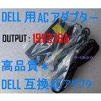 DELL ELECTRONlCS ADP-60NH  19V3.16A 互換ACアダプタ-