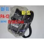 DELL PA-12 LA90PS0 LA90PS1 LA65NS0 LA65NS1 LA65NE0 19.5V3.34A対応ACアダプター