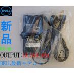 DeLL  PA-3E  19.5V4.62A/ INSPIRON/D600/D610/XPS/M140/100L/D400/D410 対応ACアダプター【新品】