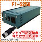 FI-S256 未来舎(POWERTITE) 正弦波インバーター 電源電圧:12V 周波数:60Hz