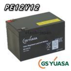 PE12V12 ジーエス・ユアサ(GS YUASA) ポータラックPEバッテリー